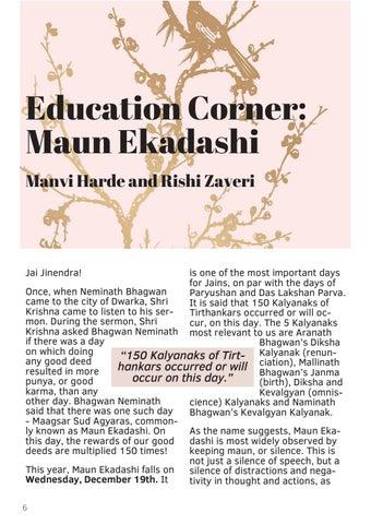 Page 6 of Maun Ekadashi