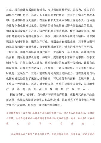 unled by chengseng beijing - issuu on