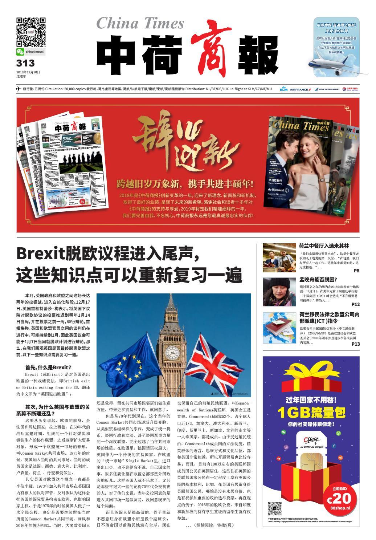 China Times 313 By China Times Issuu