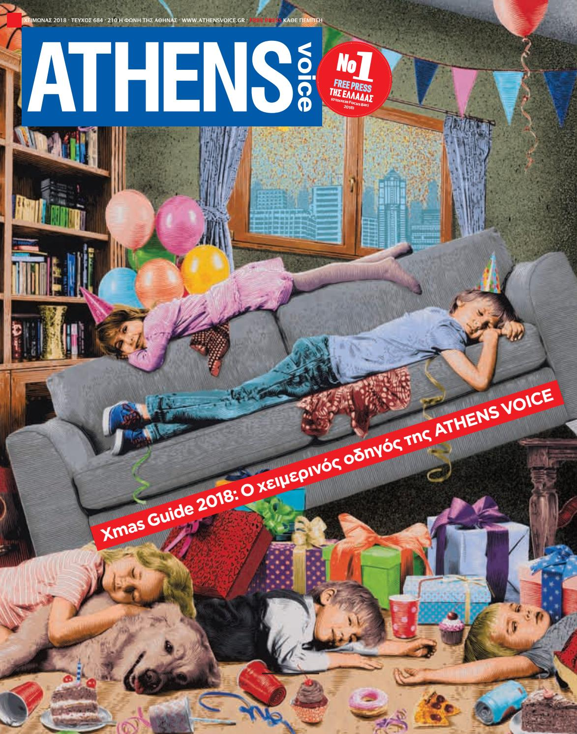 fab35ea3251 Athens Voice 684 by Athens Voice - issuu