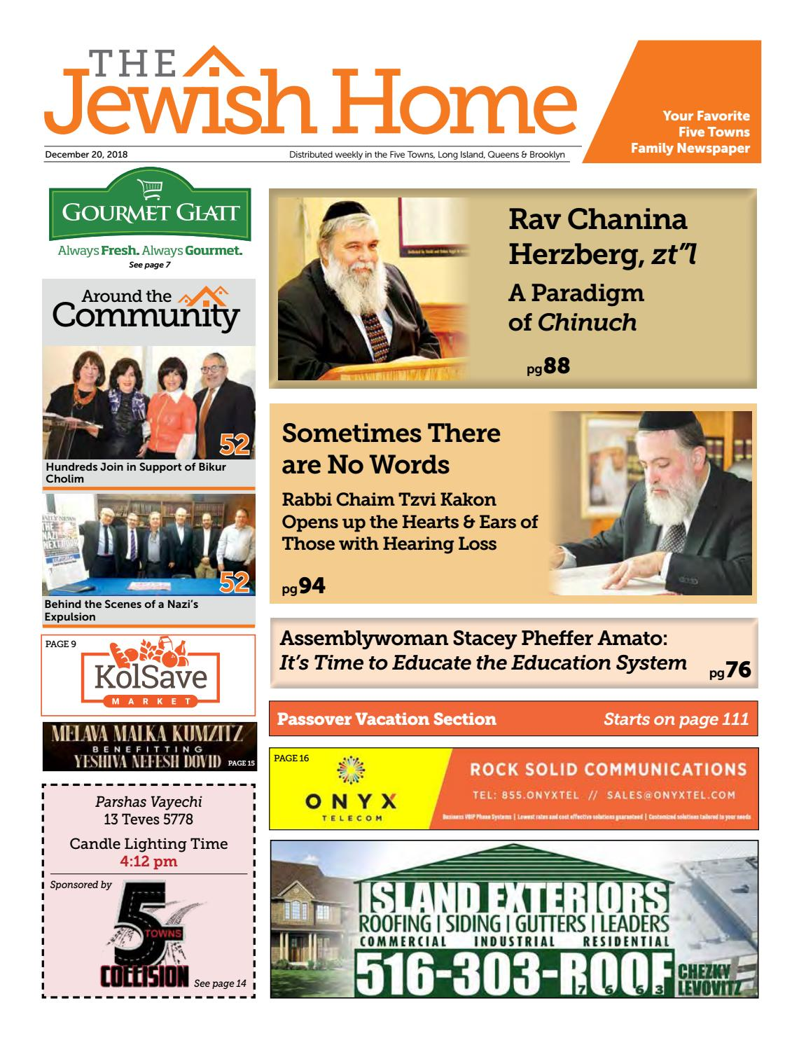Five Towns Jewish Home - 12-20-18