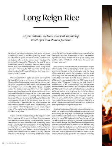 Page 18 of Long Reign Rice