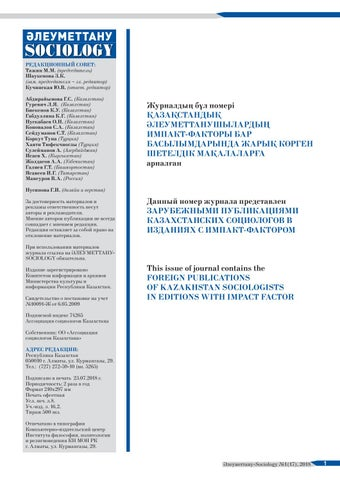 Date Russian Girl An Analysis Of Individual Biographies Based On Vital Statistics Data Тема Научной Статьи По Социологии