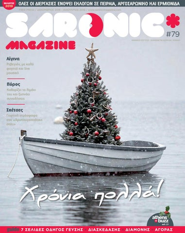 224c9e807846 Saronic Magazine 79 by saronicmag saronicmag - issuu