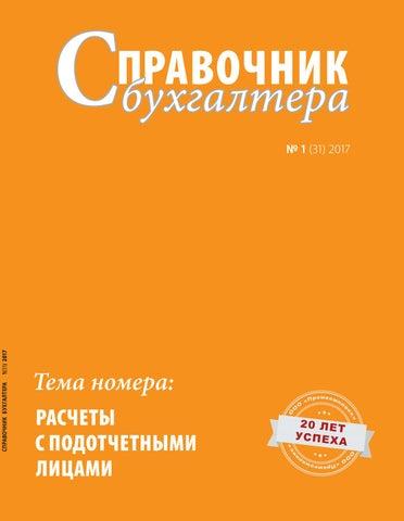 Сколько стоит 10 поездок в метро москве 2020 году