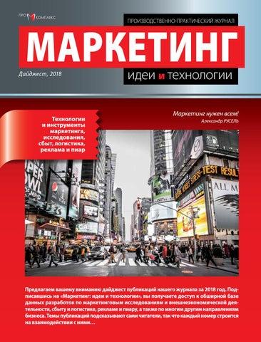 налоговые ставки по транспортному налогу нижегородская область