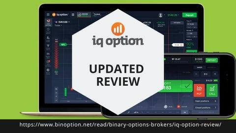 Iq option minimum trade