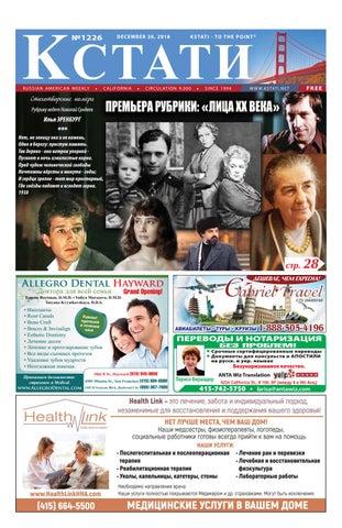 smotret-russkie-zrelie-dve-doktorshi-na-shpilkah-onlayn