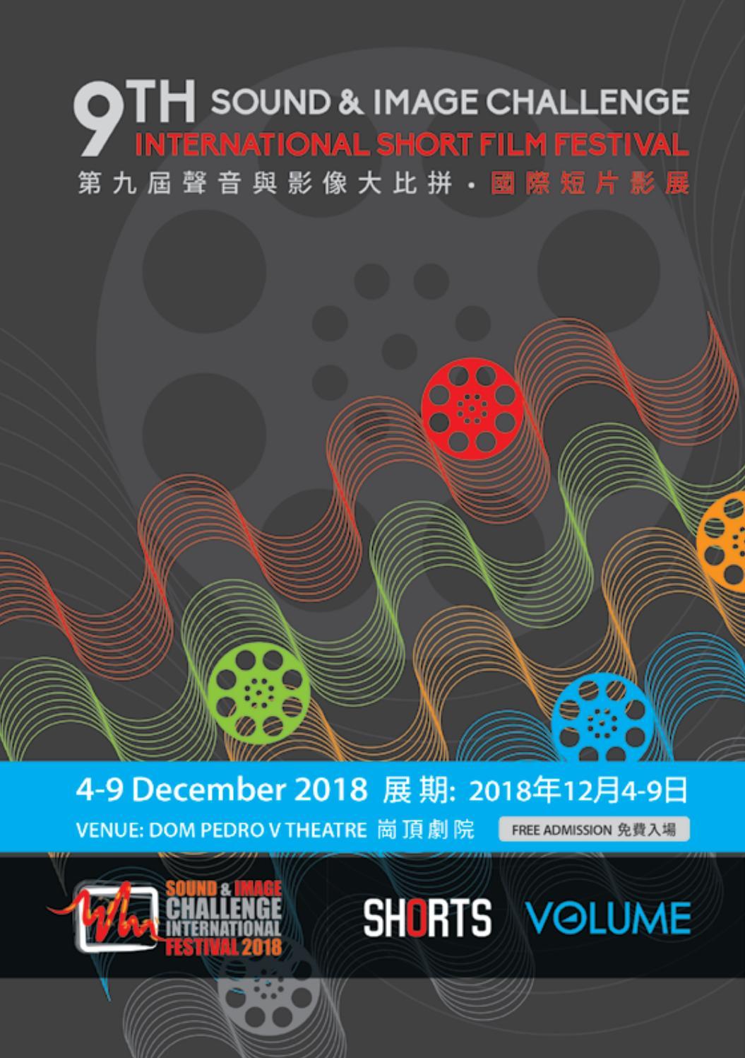 399bc5228 Sound & Image Challenge International Festival 2018 by Sound & Image  Challenge International Festival - issuu