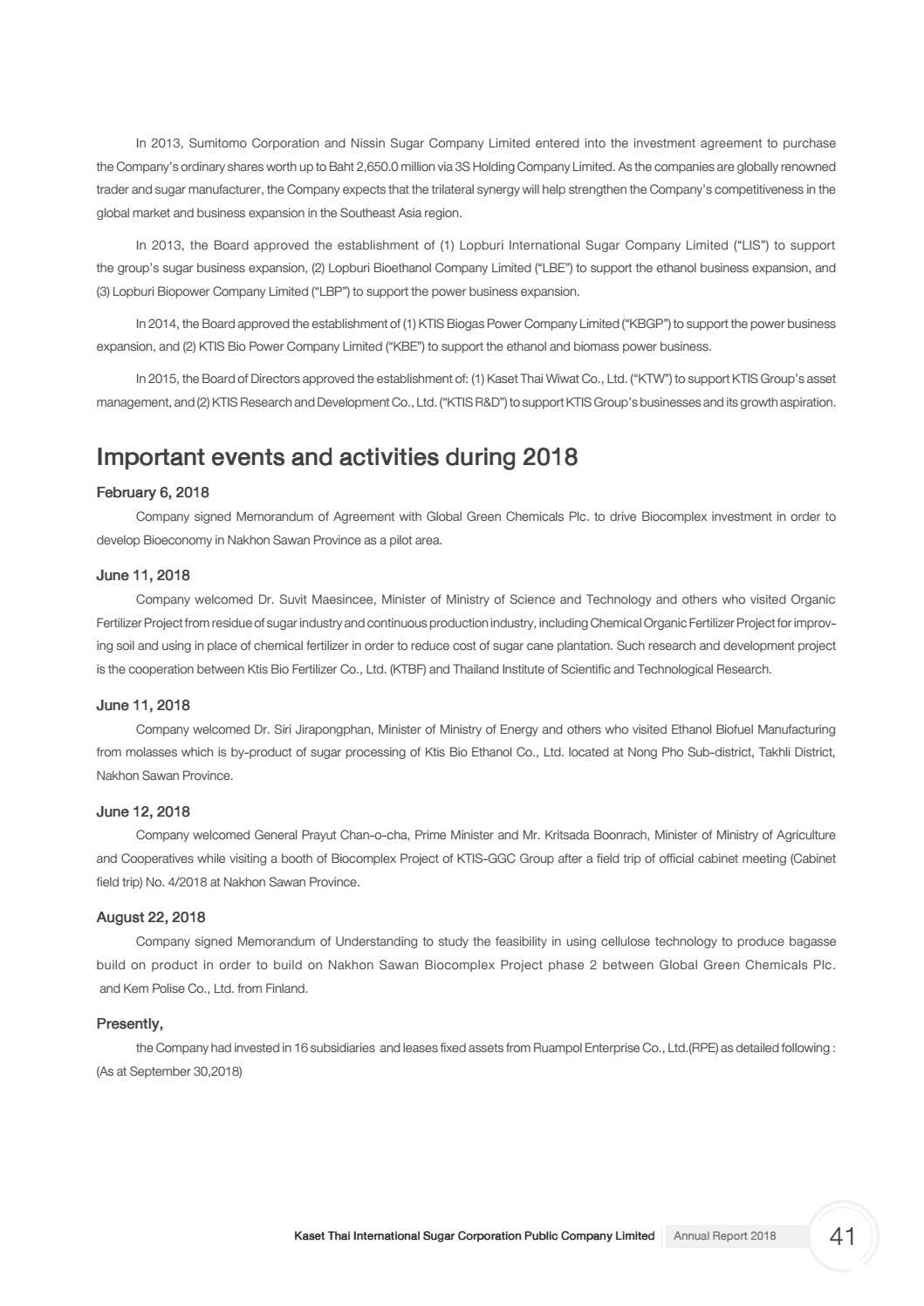KTIS: Annual Report 2018 EN