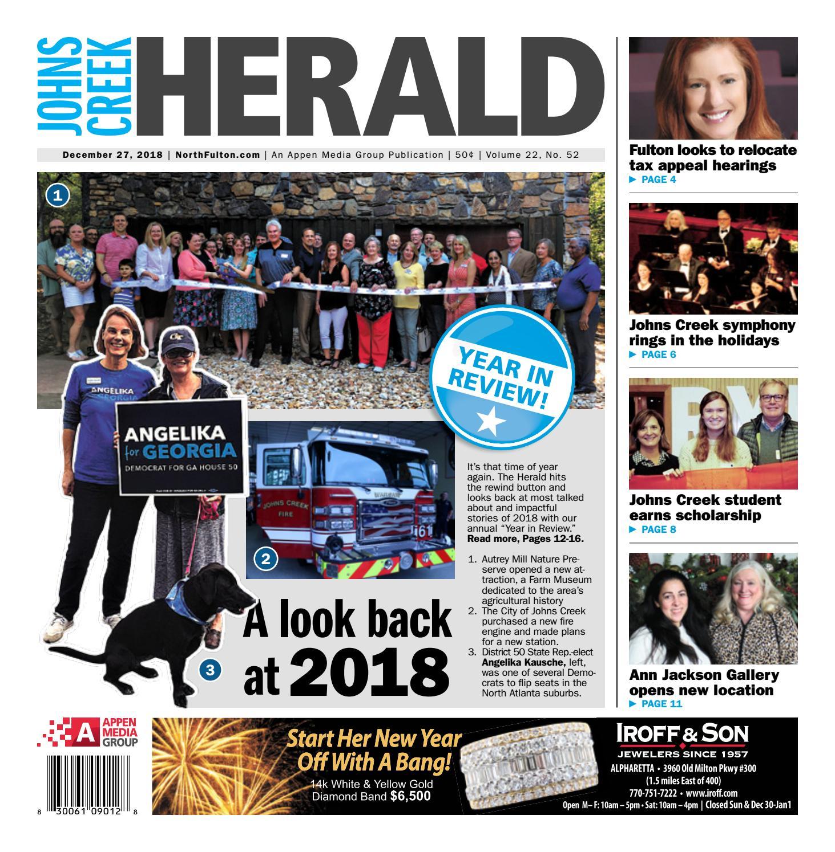 5c79ba96b0b1 Johns Creek Herald – December 27