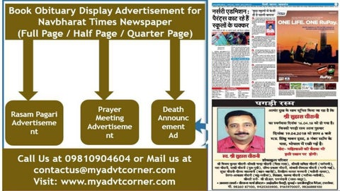 Navbharat Times Obituary Display Advertisement by