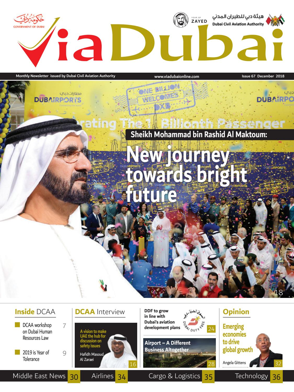 VIA DUBAI ENGLISH DECEMBER 2018 by Nadd Al Shiba PR & Event
