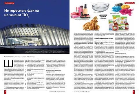 astm a370 14 pdf 28