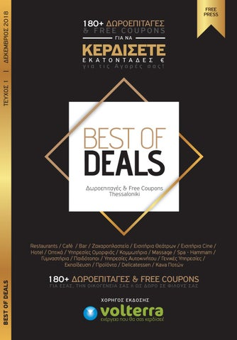 dfeefea86a Best of Deals  1 by Best of Deals - issuu
