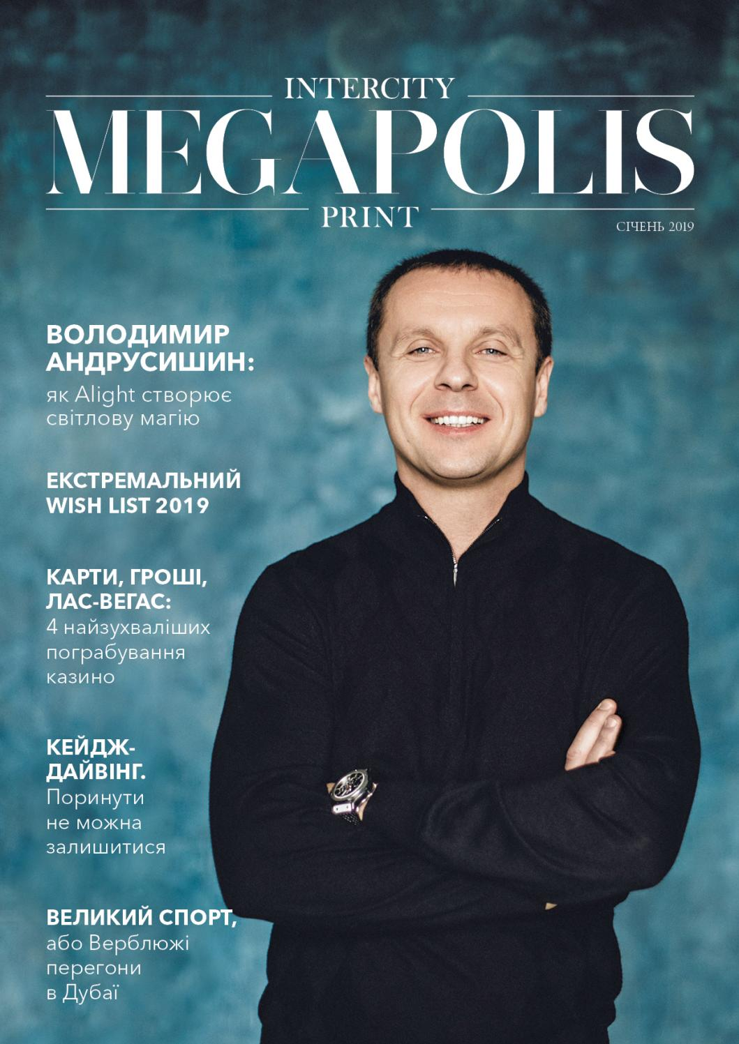 Intercity Megapolis print January 2019 by Intercity Onboard Magazine - issuu b98f4bf61dcb2