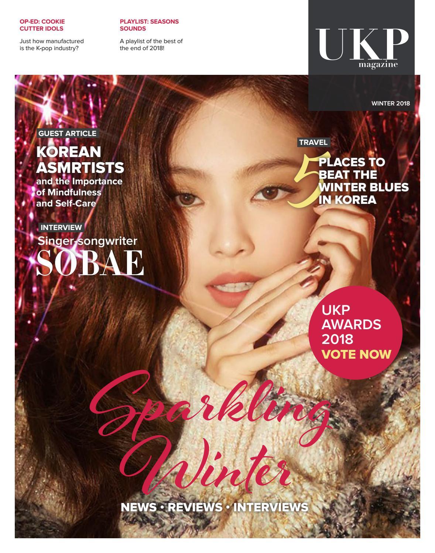 5004b06206 UKP Magazine Winter 2018 by UnitedKpop - issuu