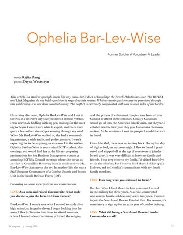 Page 13 of Student Spotlight - Ophelia Bar-Lev-Wise