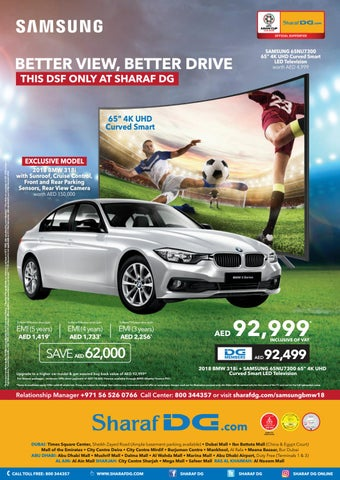 412019 Gn Tabloid Paper Ads By Sharaf Dg Issuu