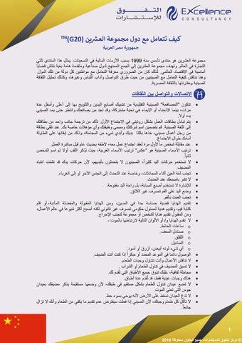 b64e9e2be4d04 كتاب المراة بين الغياب والحضور اعداد سلمى عيادي by د. ندا الغاد - issuu