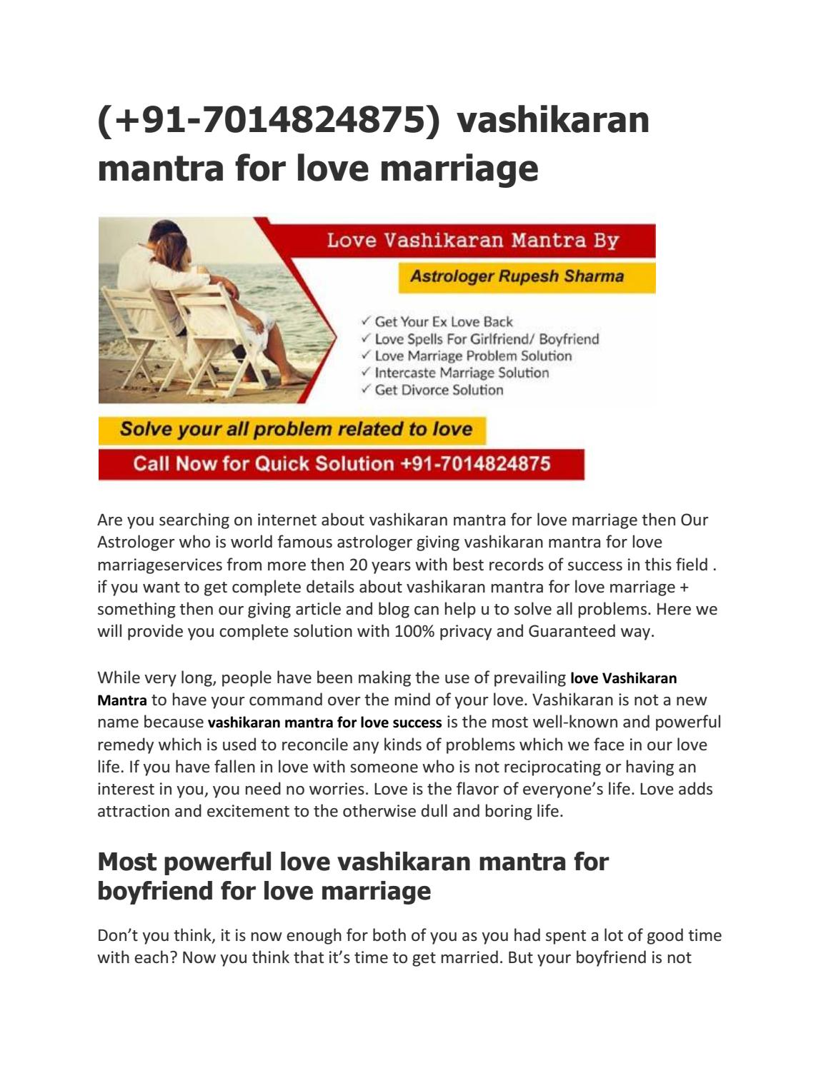 vashikaran mantra for love love mantra +91-7014824875 by