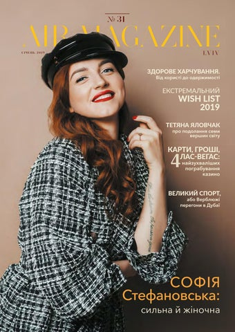 Air Magazine Lviv  31 by AIR MAGAZINE LVIV - issuu b04215e293a71