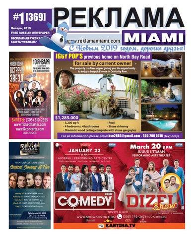 8322e29fd334 Reclama Miami - #1-2019 by RMiami - issuu