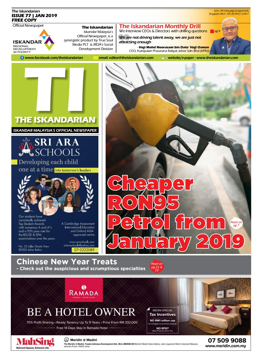 The Iskandarian E-Paper January 2019 Issue by The