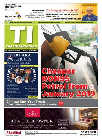 The Iskandarian E-Paper January 2019 Issue by The Iskandarian-WAVES