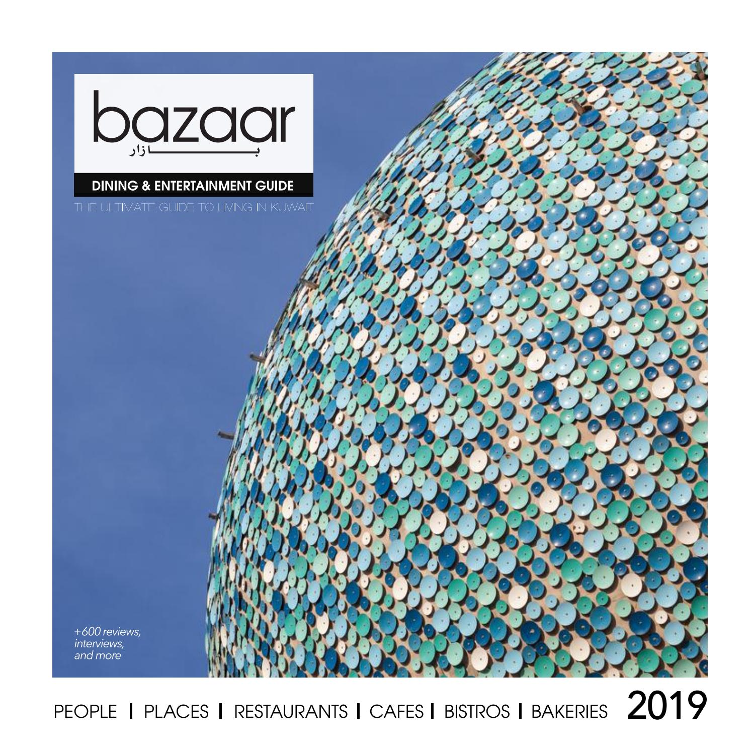 51089ad3650 2019 bazaar Dining and Entertainment Guide by bazaar magazine - issuu