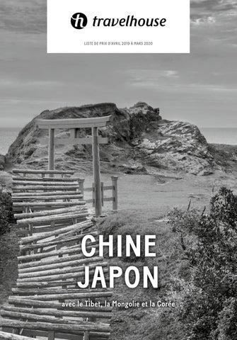 Prix Travelhouse Chine, Japon – d avril 2019 à mars 2020 by ... c5d6b54afef6