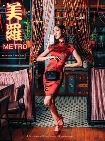 73c5884e46b M Magazine Chinese New Year Edition by Metrosingapore - issuu
