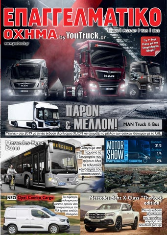 YouTruck 01/2019