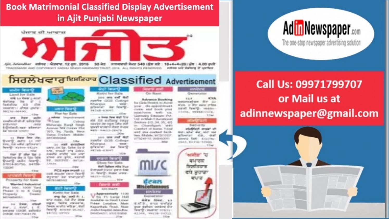Ajit Punjabi Matrimonial Classified Display Ads by Prakash