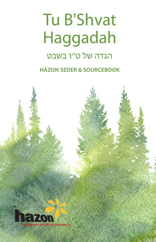 2019 Tu B'Shvat Haggadah by Hazon - issuu