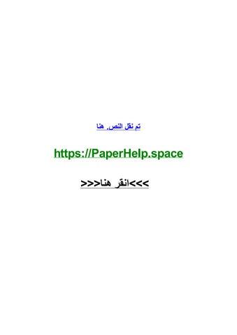 كتابة الارقام بالحروف من 1 الى 1000 Pdf