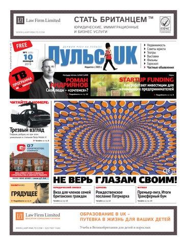 http://fast-prom.ru/wp-content/uploads/2016/03/nakrutka-1000-proslushivanij-na-Soundcloud-510x611.jpg