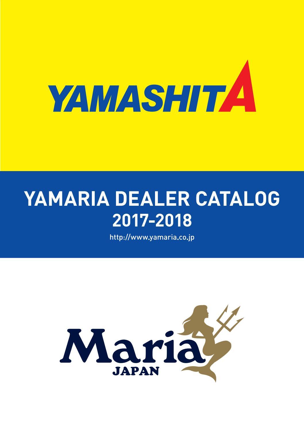Yamashita EGI OH Q LIVE SEARCH #2.5 Basic N03//NMIH Warm Jacket Rattle Squid Jig