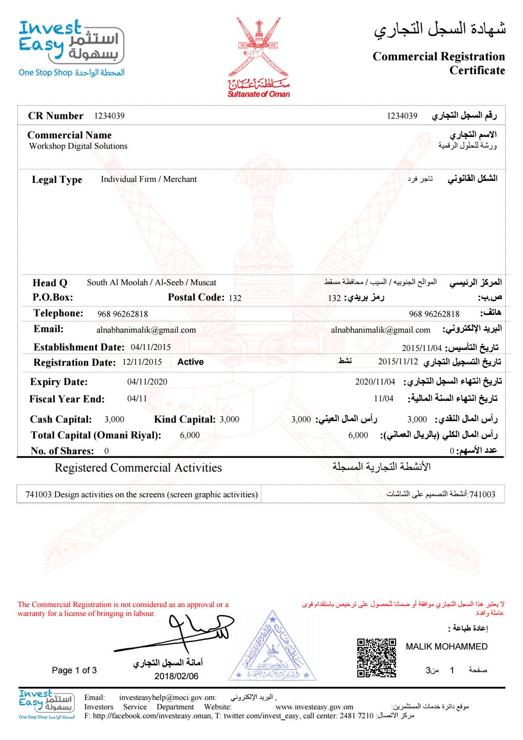 Commercial Registration Certificate By Warshah Info Issuu