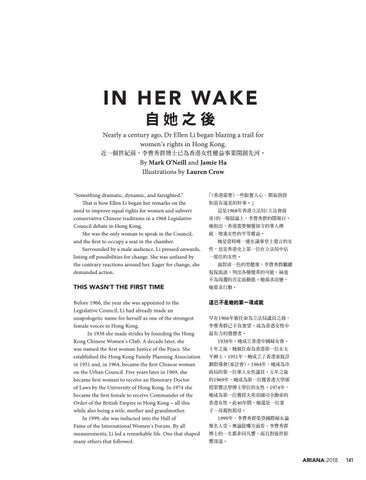 Page 143 of In Her Wake