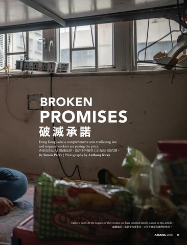 Page 47 of Broken Promises