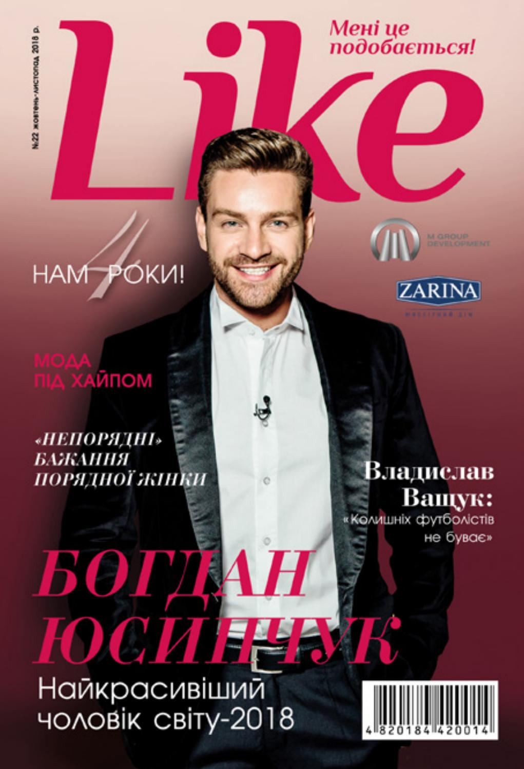 Like 22 by Oleg Bochkur - issuu 1c24b6957abb1