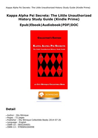 Kappa Alpha Psi Secrets: The Little Unauthorized History Study Guide