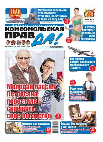 sledstvie-veli-priklyucheniya-shurochki
