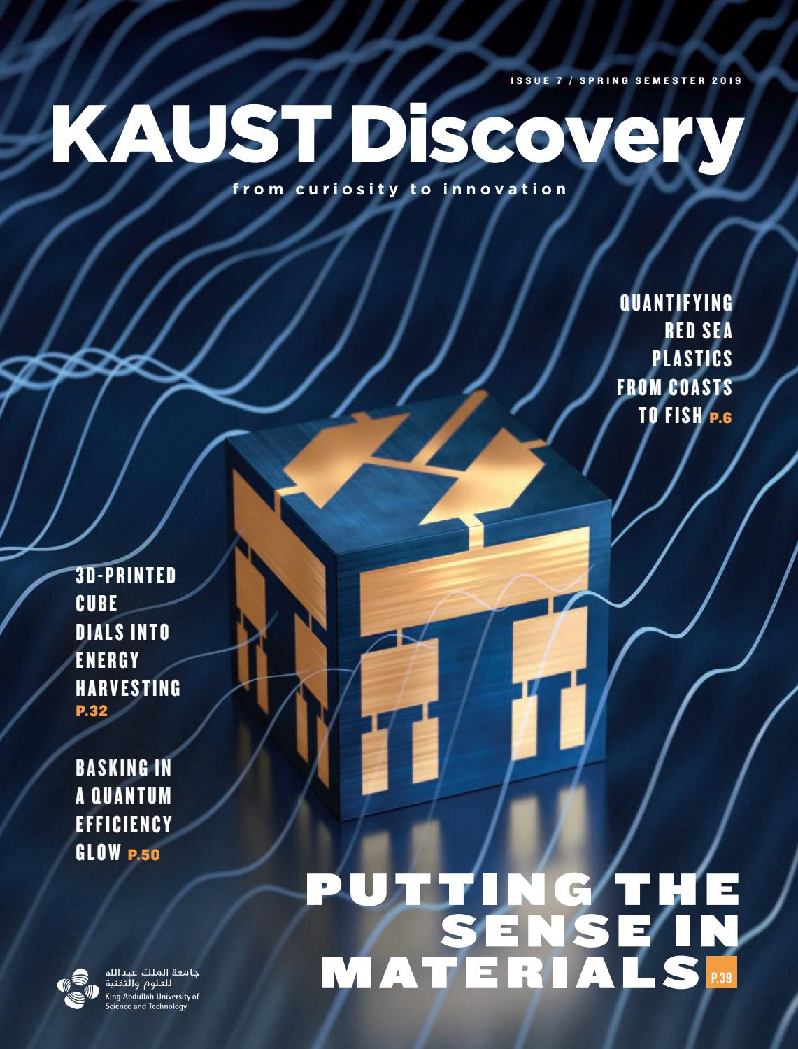 KAUST Discovery - Issue 7 by KAUST - issuu