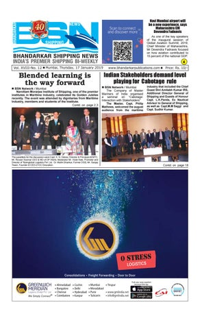 Bhandarkar Shipping News, 17, January, 2019 by Bhandarkar Shipping