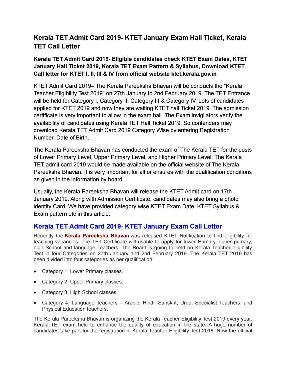 Kerala TET Admit Card 2019- KTET January Exam Hall Ticket