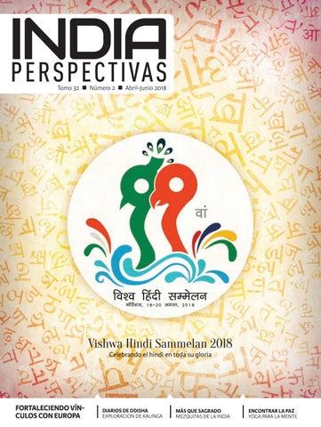 Qué hacer en la presión arterial alta hindi