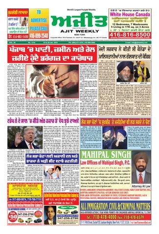 NewYork Epaper 23 Jan , 29 Jan 2019 by mehramedia mehra - issuu
