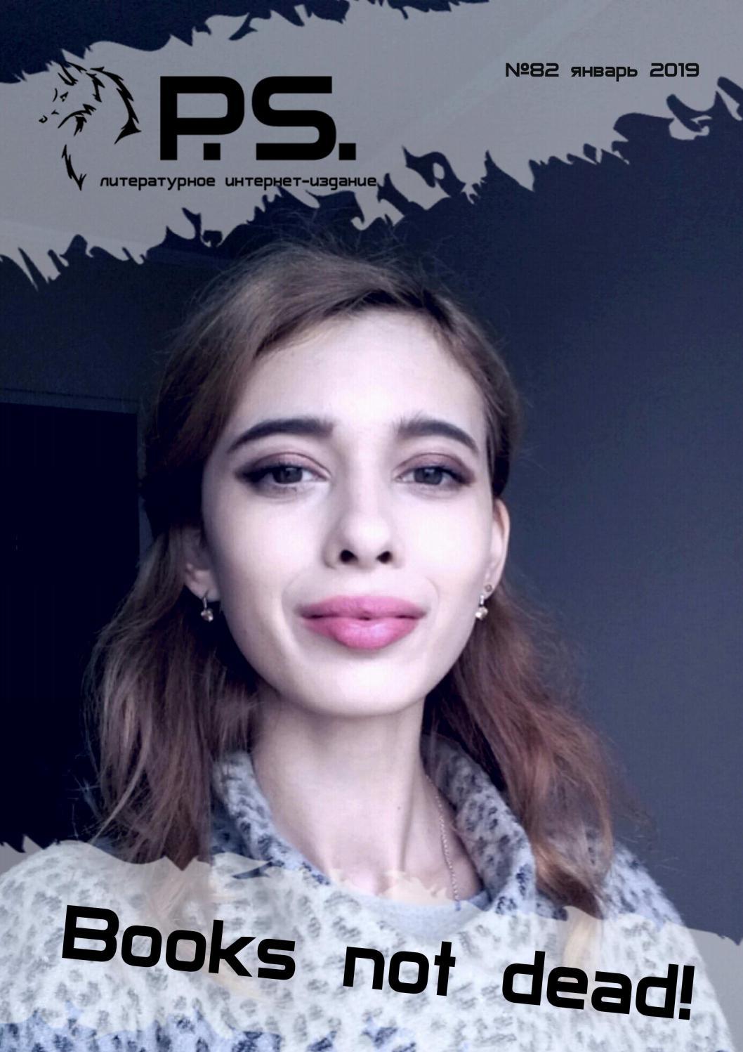 головой стену секс молодой японской парочки онлайн прощения, что вмешался